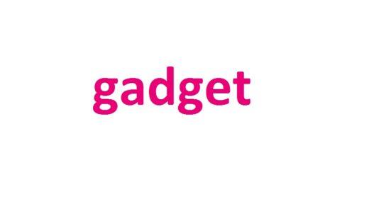 glossario gadget